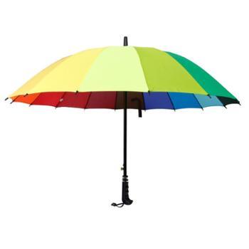 16骨彩虹伞纯素色直杆长柄晴雨伞
