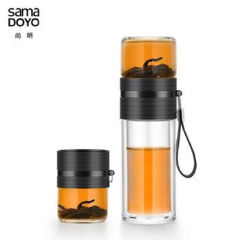 尚明茶水分离泡茶杯双层玻璃过滤旅行车载便携水杯随手杯C001