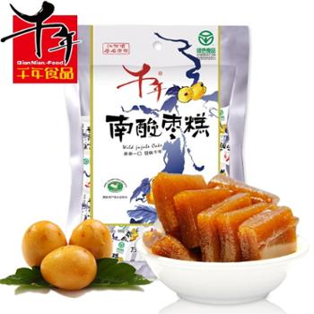 千年食品野生南酸枣糕258g