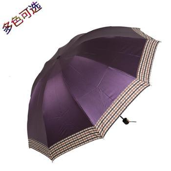 天庭801防风大折叠雨伞