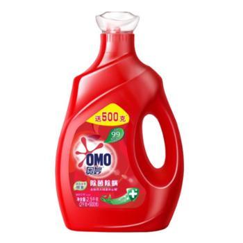 奥妙(OMO)洗衣液5斤家庭装除菌除螨洗衣液2.5kg