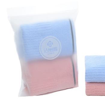 洁丽雅/grace全棉优品雅致2A面巾EVA袋装两条装全棉