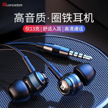 兰士顿入耳式有线耳机六核圈铁AM100