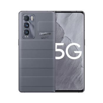 realme真我GT大师探索版双5G手机