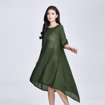 戎立特女士连衣裙EW6541-42