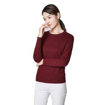 戎立特女士圆领套衫EW7010M-7019M混纺