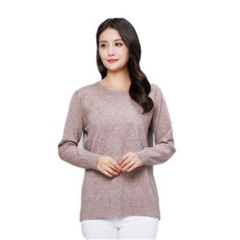 戎立特女菱形格镶钻圆领羊毛衫EW7001D