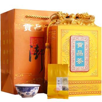 瓯叶 金骏眉 红茶 贡茶系列 武夷山桐木关特级金骏眉红茶 礼盒装 180g