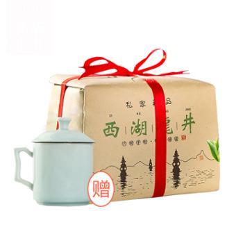 瓯叶2020年春茶明前绿茶西湖龙井茶250g纸包