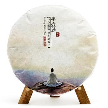 瓯叶 2017年福鼎白茶饼白牡丹 300g