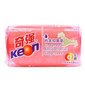 (8块)Keon/奇强洗衣皂内衣抑菌皂100g块内衣专用肥皂