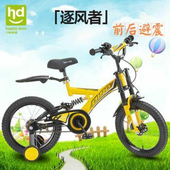 小龙哈彼儿童自行车男孩3-6岁童车14寸16寸18寸脚踏车山地车减震