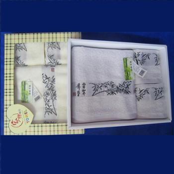 乐竹 毛巾浴巾4件套装 2条浴巾2条毛巾