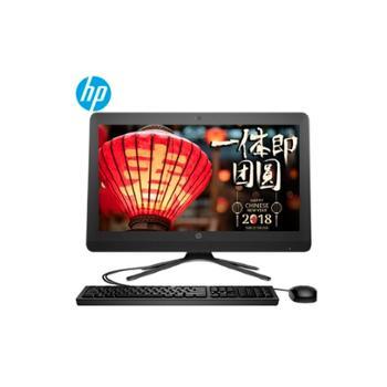 惠普/HP19.45英寸娱乐办公一体机电脑Pavilion20系列