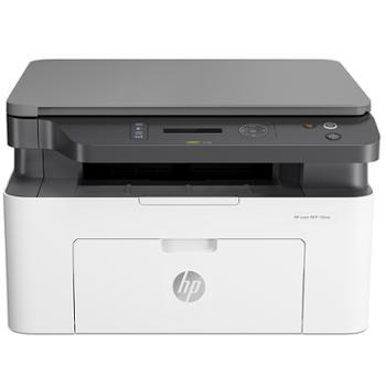 惠普(HP)136nw锐系列新品激光多功能一体机