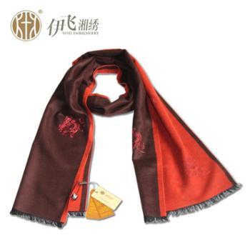 伊飞湘绣品牌 纯手工刺绣男士羊绒绣花围巾 178*32cm