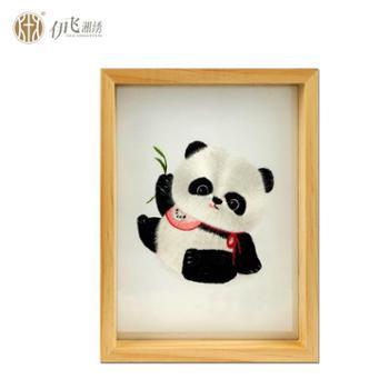 伊飞湘绣双面绣家居摆件熊猫原木框自用送礼12*17.5cm