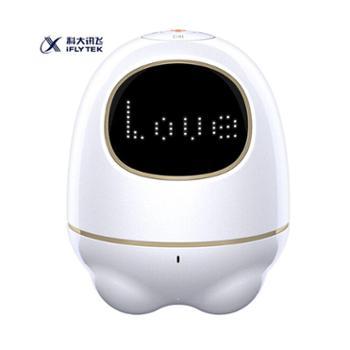 科大讯飞阿尔法蛋S蛋陪伴学习人工智能机器人全程语音交互