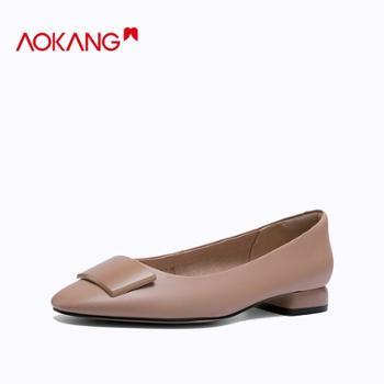 奥康女鞋2020春季新款简约气质百搭浅口方头低跟鞋女士单鞋平底