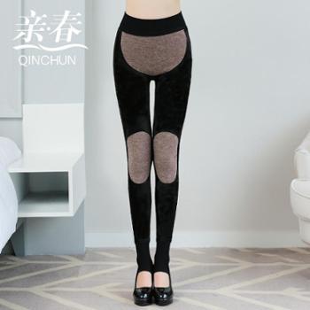 亲春秋冬兔绒防风护膝功能一体裤打底裤A015