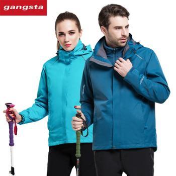 【gangsta】秋冬季三合一防风防水冲锋衣大码滑雪服外套户外登山服FQ1855