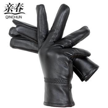 【亲春】真皮手套男女绵羊皮情侣款加绒加厚冬季户外骑行保暖皮手套GR-201