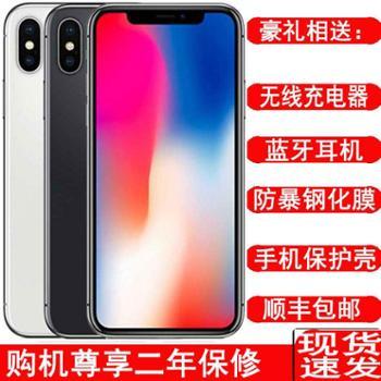 Apple/苹果 iPhoneX 全网通4G手机 iphone X