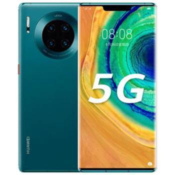 华为/HUAWEI Mate 30全网通 5G手机双卡双待