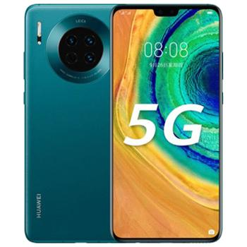 华为/HUAWEI Mate 30 全面屏5G智能手机