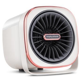 摩飞MR2020亲肤冷暖风机家用电暖气加湿电暖器小太阳取暖器