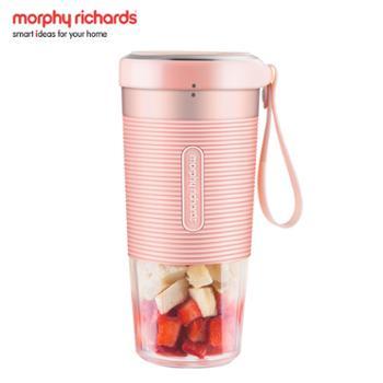 摩飞榨汁机魔飞小型便携式果汁杯家用电动榨汁杯迷你全自动果汁杯