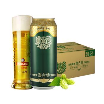 青岛啤酒奥古特500mlx18罐