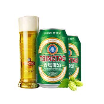 青岛啤酒经典330ml*24罐