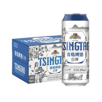 青岛啤酒焕新白啤500mlx12罐