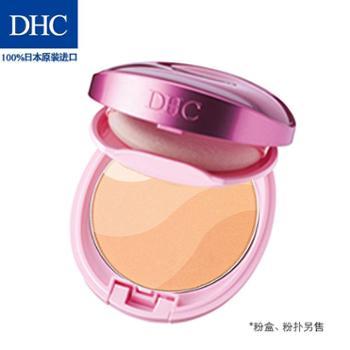 DHC紧致焕肤保湿定妆粉饼(粉扑粉盒另售)11g定妆裸妆感陶瓷肌