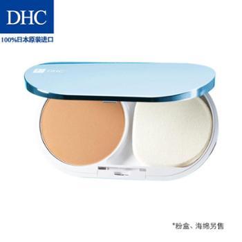 DHC晶透臻白两用粉饼SPF30+PA+++10g(不含粉盒粉扑)定妆补妆