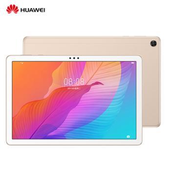 华为/HUAWEI平板电脑畅享平板210.1英寸麒麟710A芯片