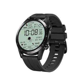HUAWEIWATCHGT2华为手表运动智能手表