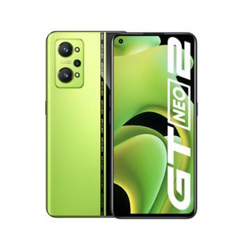 realme真我GTNeo25G手机骁龙870120Hz旗舰屏