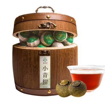 五茗仙新会小青柑普洱熟茶木桶礼盒装500g