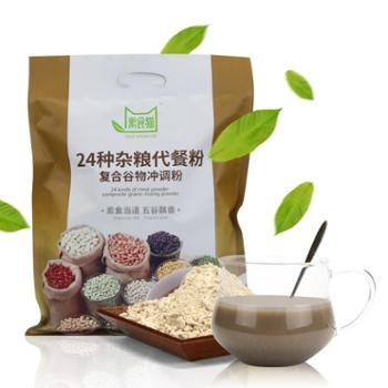 素食猫24种杂粮粉500克/袋