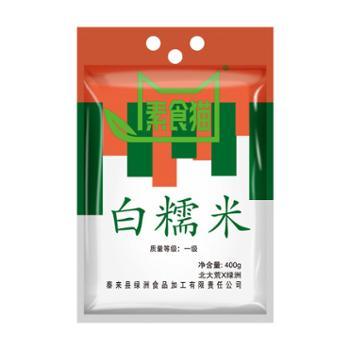 素食猫 东北圆白糯米 400g*2袋