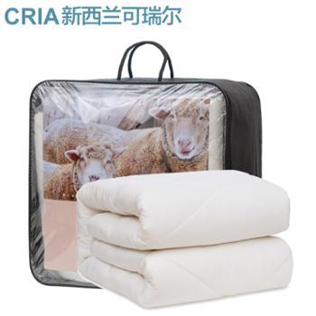 新西兰进口CRIA羊毛冬被 单人加厚被子 羊绒被芯 成人保暖被 加厚保暖 轻盈柔软