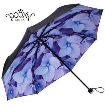 【日本进口】POOKY防晒小黑伞 折叠晴雨伞 女防紫外线太阳遮阳伞 日本科技涂层 晴雨两用