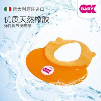 意大利okbaby婴儿洗发浴帽宝宝防水洗头帽儿童洗头帽橡胶弹性调节