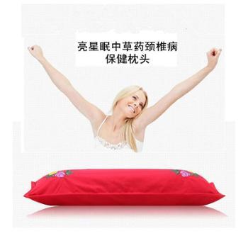 亮星眠颈椎枕头保健修复颈椎专用牵引矫正颈椎糖果圆枕头草药枕芯护颈枕