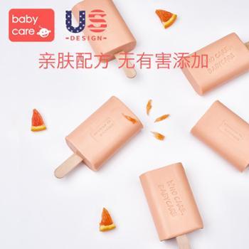 babycare婴儿洗衣皂 宝宝专用肥皂儿童尿布皂香皂bb皂西柚5只装