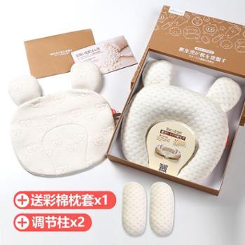 婴儿定型枕防偏头枕头乳胶头型矫正偏头0-1岁新生儿宝宝纠正偏头