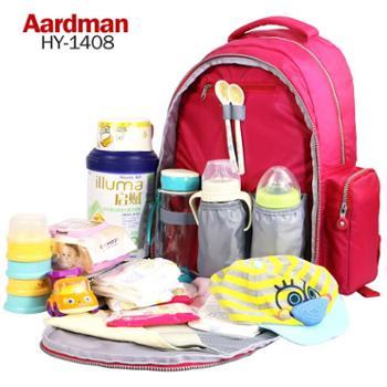 阿德曼妈咪包多功能大容量女双肩包时尚宝妈婴儿外出妈妈包母婴包
