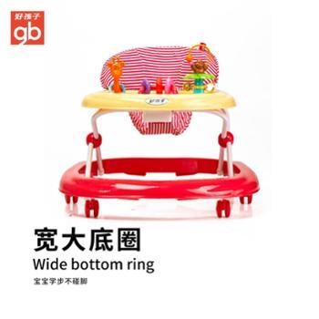 gb好孩子婴儿学步车多功能防侧翻宝宝学步车学行车7-18个月可折叠